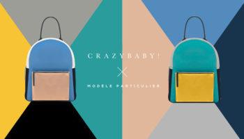 crazy bag crazybaby modèle Particulier