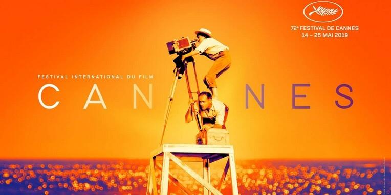 Affiche Cannes festival Modèle Particulier
